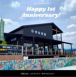 Happy_1st_anniversary