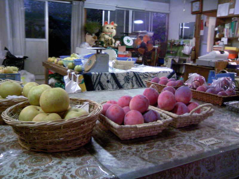 梨とプラム