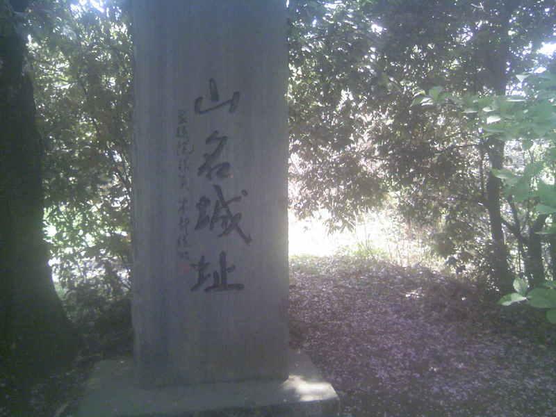 高崎自然歩道