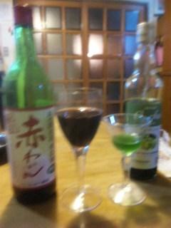 ワイン飲みました